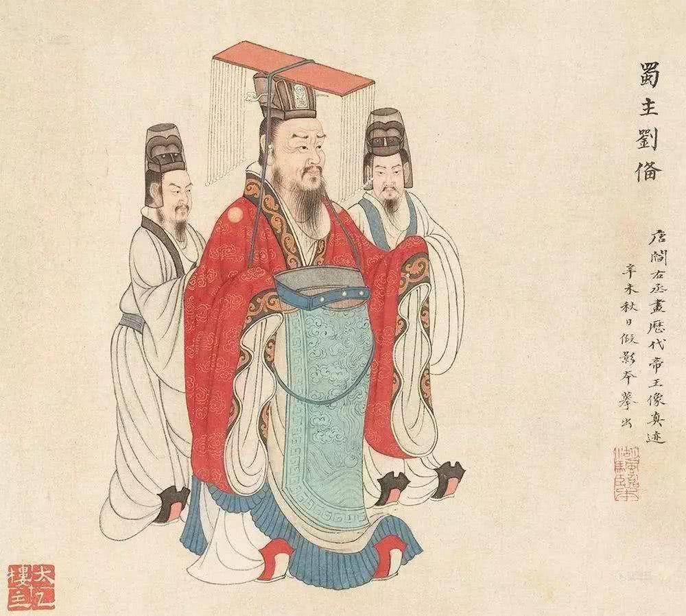 刘备的真实能力如何?史料中是如何记载的? 刘备史实