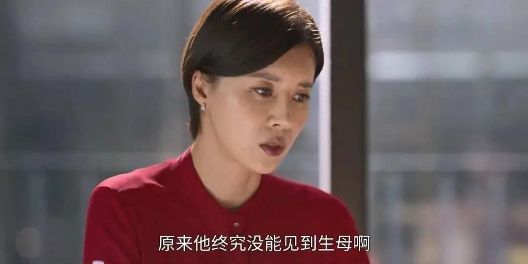图片[30]-豆瓣9.2!年度第一韩剧,不爆真的没道理!-妖次元