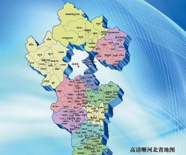 迁安市人口_吴泰然呼吁 保护燕山生态屏障 建设燕山国家公园