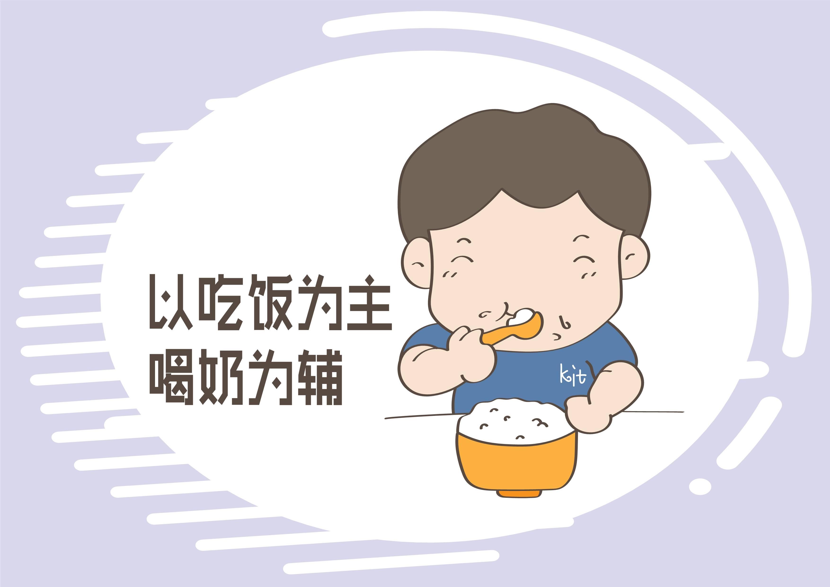 孩子满周岁后 应该多吃饭还是应该多喝奶?聪明家长别选错-家庭网