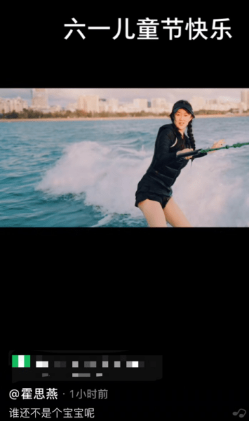 霍思燕冲浪摔倒惹杜江心疼,夫妻俩海上甜蜜喂食,儿童节不见嗯哼