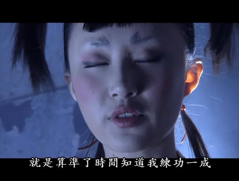 图片[32]-7版童姥VS李秋水,谁不负神仙美貌,谁又演出了旷世情敌的火药味-妖次元