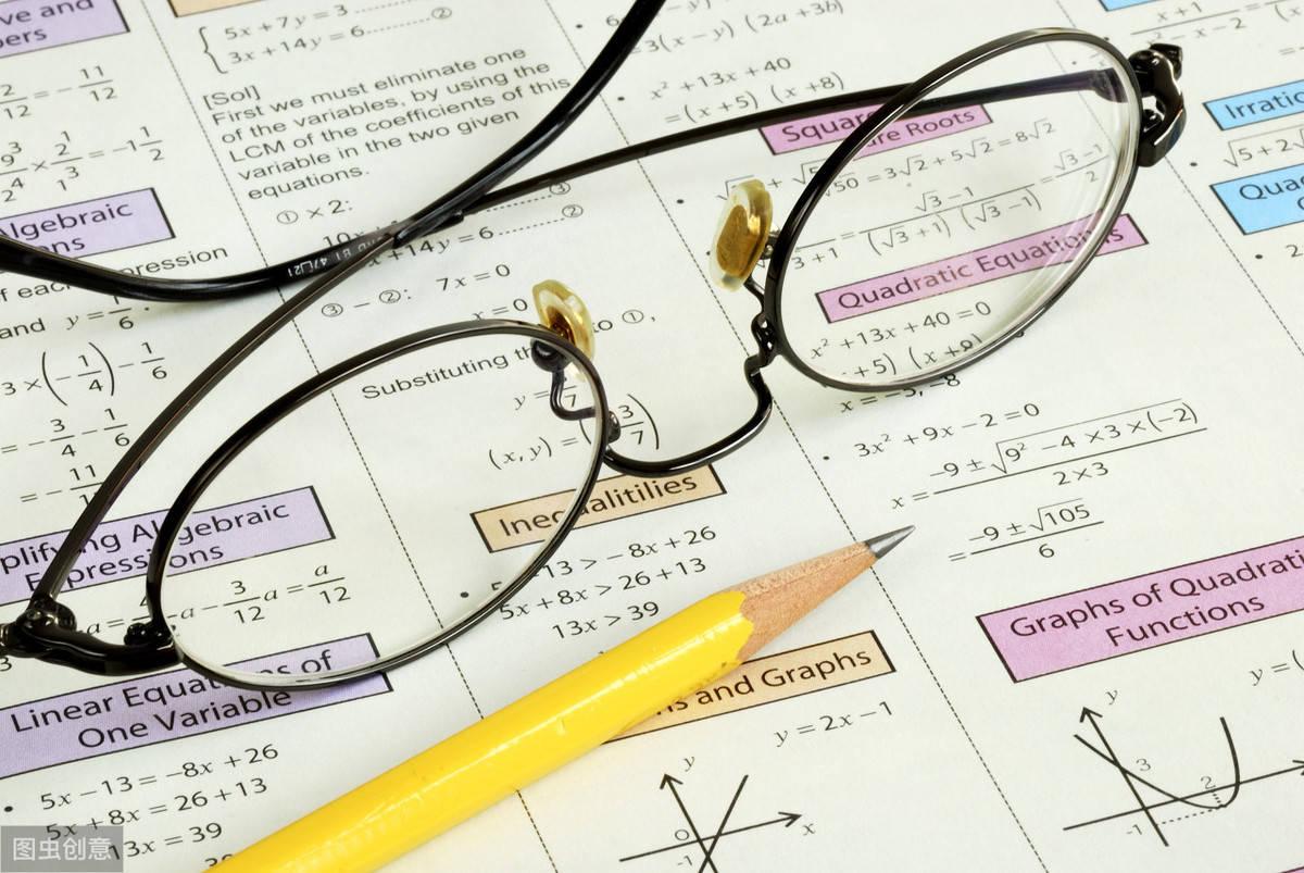高中数学被高中生视为魔鬼,背会这8大顺口溜,高考数学直接140
