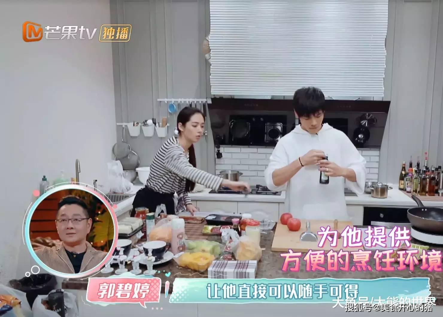 向佐郭碧婷新房首次曝光,单凭他们厨房的面积,足以证明是豪宅没错