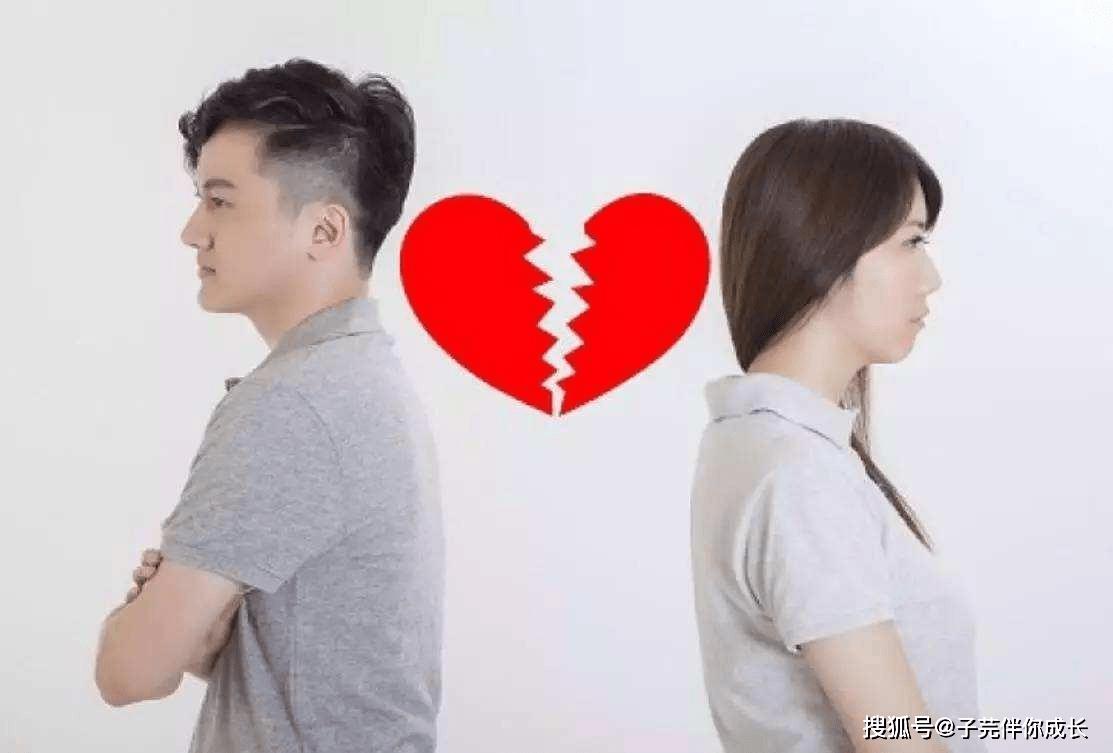 32岁男朋友恋爱心理 32岁男谈恋爱很实际