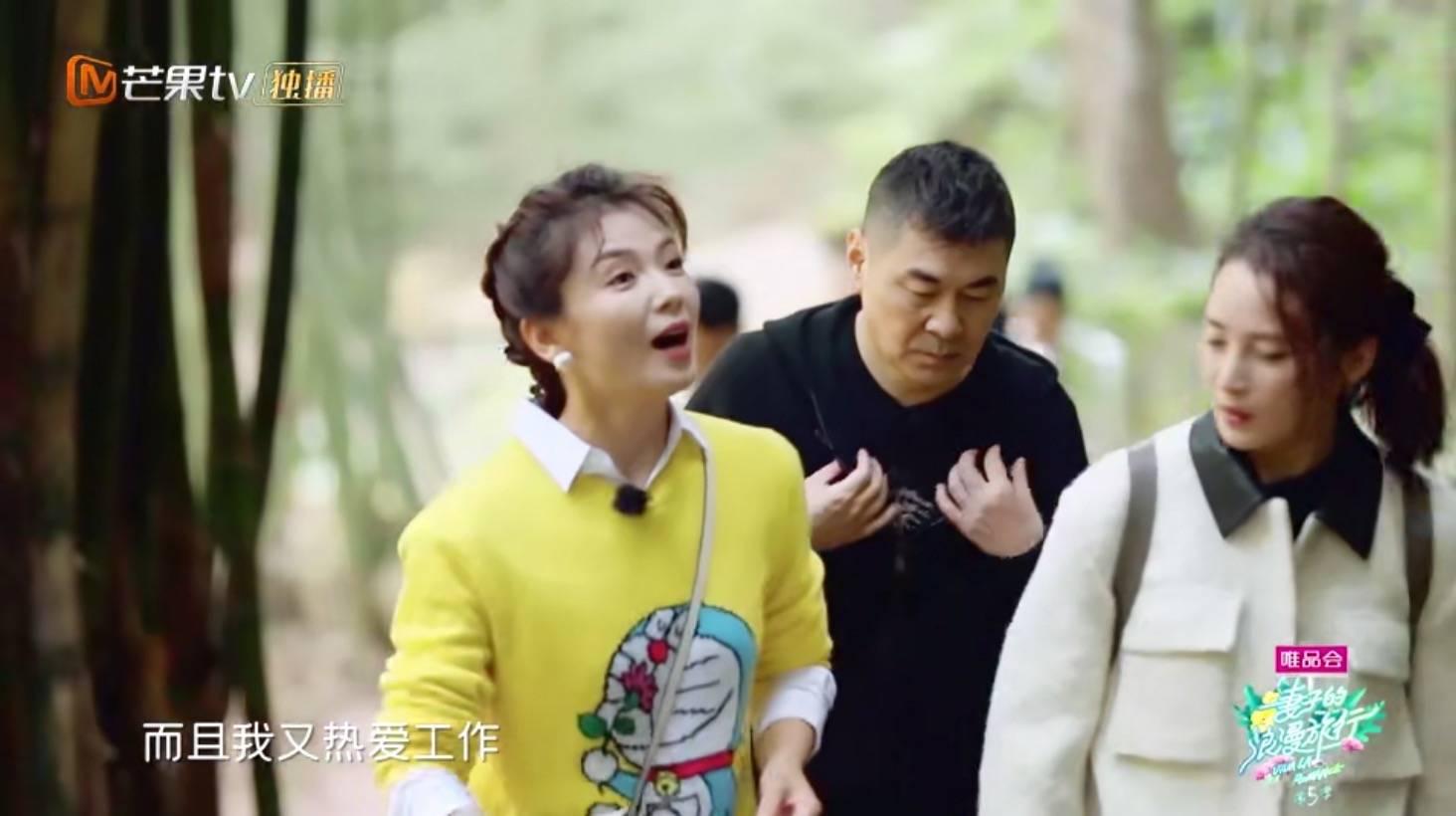 陳建斌和蔣勤勤錄《幸福三重奏》很恩愛,到了《妻子5》變了畫風?