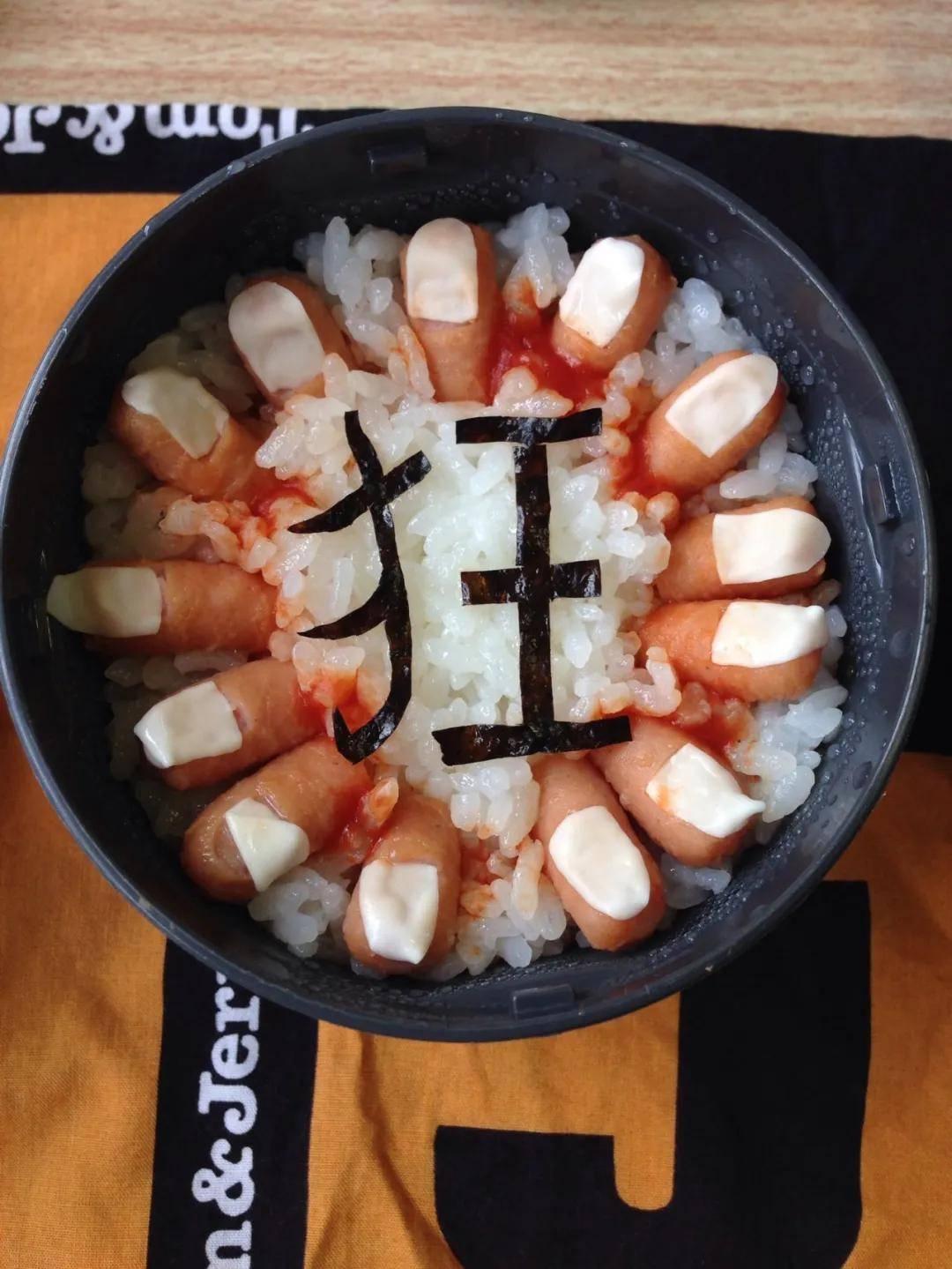 """日本""""变态""""妈妈的黑暗料理,口味太重了!网友:儿子是亲生的吗?"""