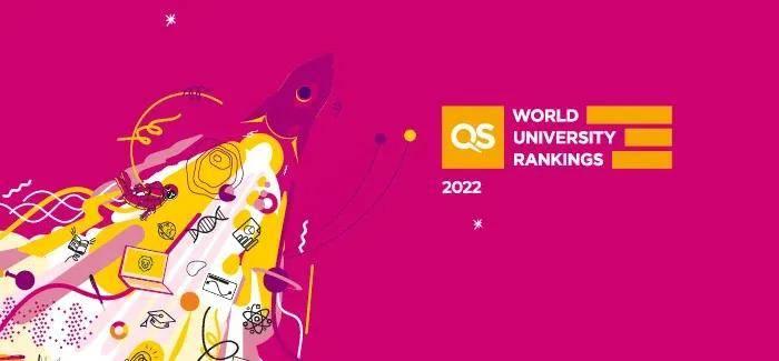 最新!2022年QS世界大学排行发布!北大超过港大,浙大进前50