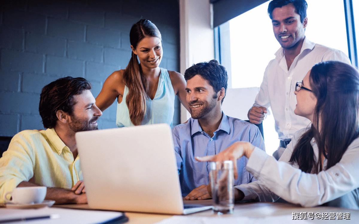 领导让分东西给同事 领导让你处理同事矛盾