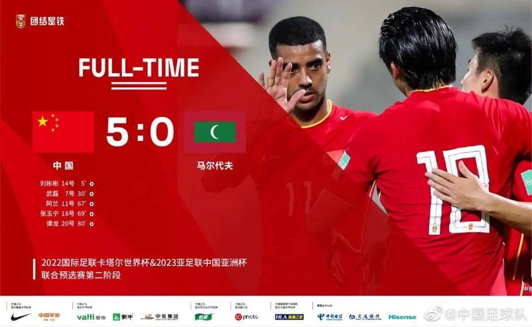 打平就出线曾是中国足球梦魇 心态将决定国足命运