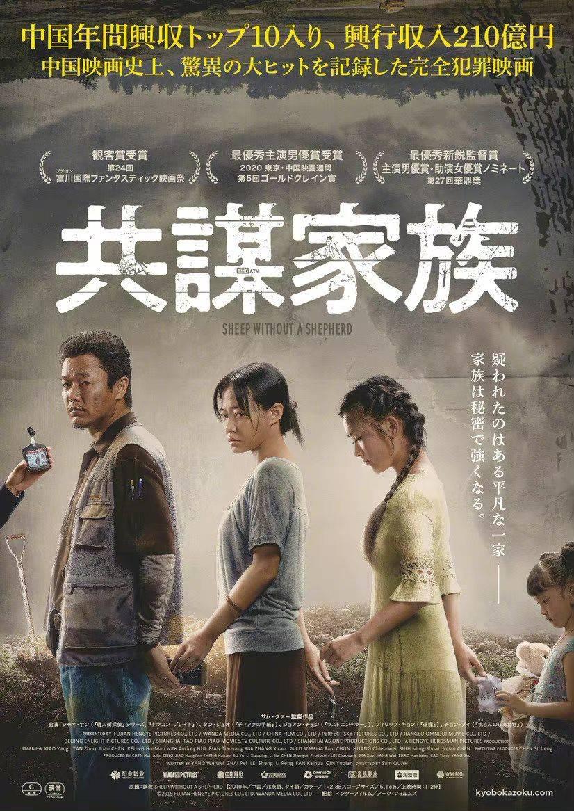 日本片在线观看 韩国电影在线观看