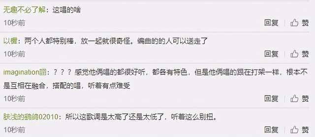 图片[4]-芒果台开心夜:鞠婧祎上半身永远可以,景甜张彬彬太暧昧了,捂脸-妖次元