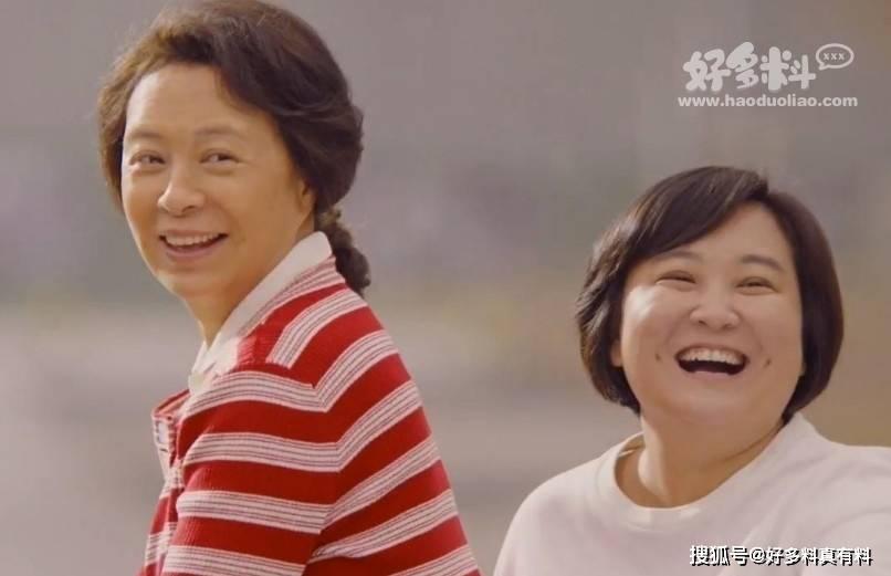 你好李焕英票房高的原因是什么 这是贾玲初次做导演
