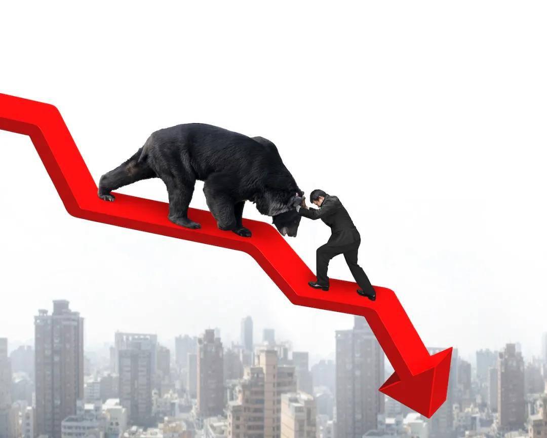 美聯儲警告:2022年利率可能上升 股市下跌_