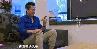 """图片[3]-华谊总裁王中磊好友、周杰伦房东,林依轮这资产,""""壕""""得我傻眼-妖次元"""