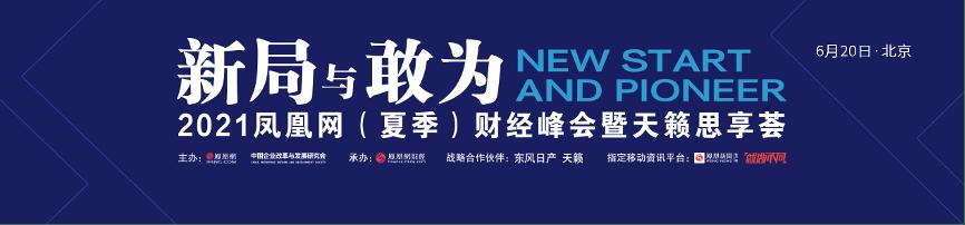 魏建國:越來越多的外商和金融資本進入香港,準備在這里大干一場: