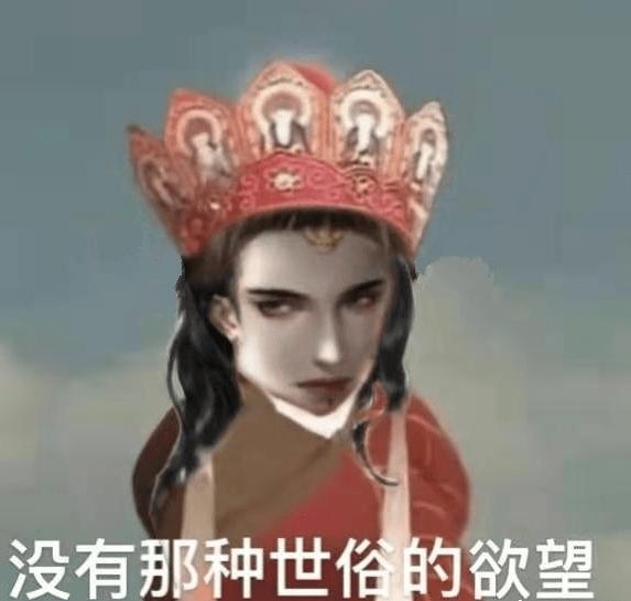 一梦江湖各门派退出江湖后能干什么(武当太阴躺平暗香隐身偷拍)