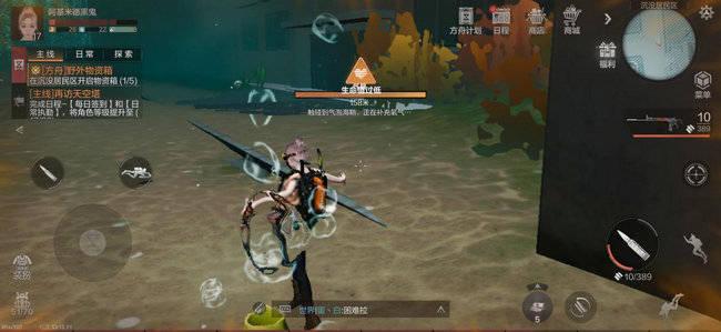 ATLAS打开末日求生新视野(玩家:海洋废土新体验)