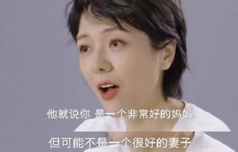 杨乐乐被汪涵批不是好妻子?曾为嫁男方放弃事业甘做高龄产妇