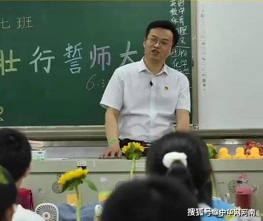 """郑州""""豪横""""班主任兑现680分以上7日游承诺"""