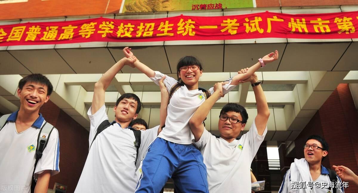 广东2021年高考志愿大数据!3年成都卫校各层次院校录取分数线、位次号全汇总!