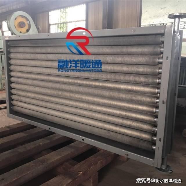 鋁翅片管換熱器的應用行業有哪些