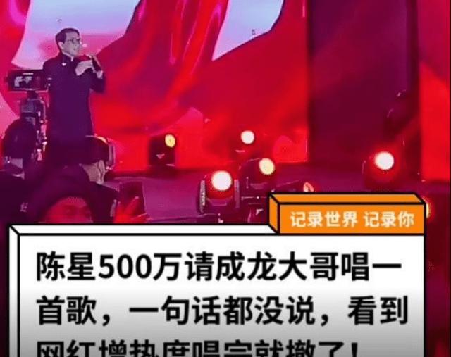 """图片[14]-华人之光成龙的""""财富帝国"""",他值得-妖次元"""
