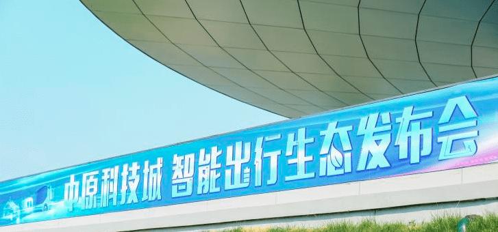 为郑州助力,宇通自动驾驶巴士、出租将进入试运行阶段qfz