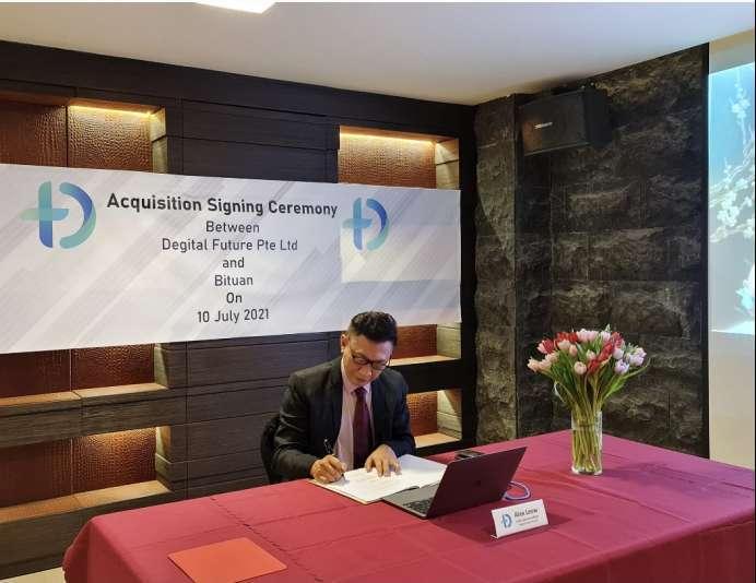 新加坡Degital Future Pte Ltd收购BITUAN,继续发展完善产品生态