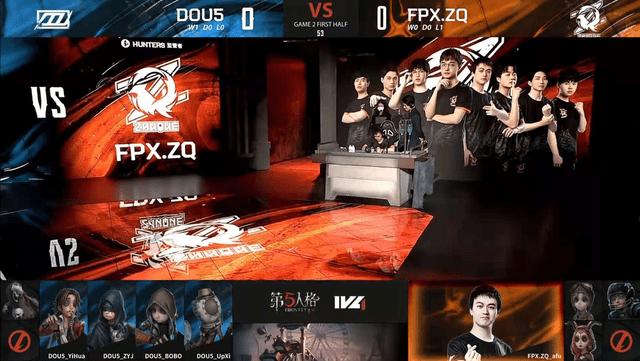 第五人格IVL:DOU5同ZQ打满4局(DOU5惊险取胜)