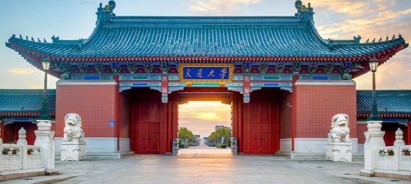 上交排行榜_国内大学最新排行榜出炉,上海交大表现亮眼,击败复旦再获新宠