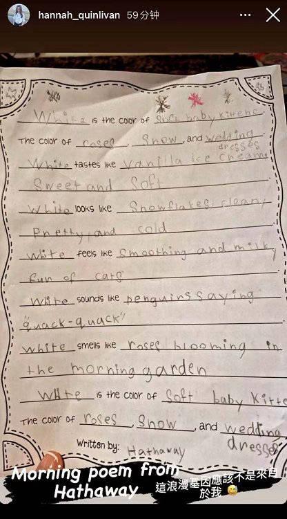 周杰伦妻子昆凌晒6岁女儿手写英文诗 字迹工整文意连贯