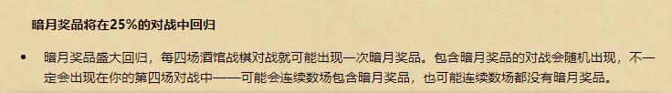 炉石传说如何看ban位选英雄(新版本战棋的赛前准备思路)