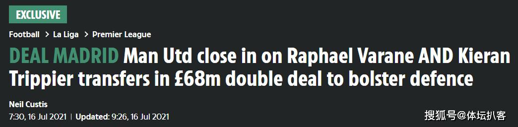 1.41亿英镑!曼联疯狂签下3大巨星,打包世界杯冠军+欧洲杯亚军_东方体育登录