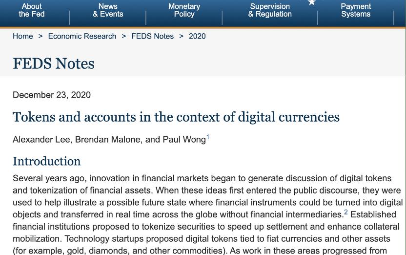 【转发】解读央行数字货币研究  第11张 【转发】解读央行数字货币研究 币圈信息