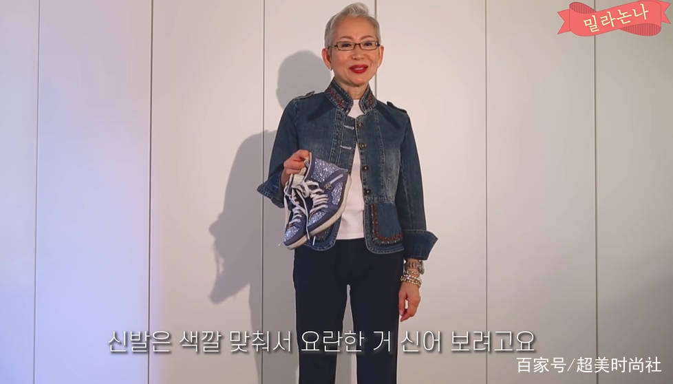 69岁韩邦奶奶爆红搜集从丑小鸭逆袭为时尚教母自律糊口太励志