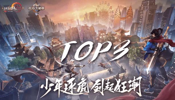 """剑网3大师赛天生占劣的外功配置(该如何""""逆袭而上"""")"""