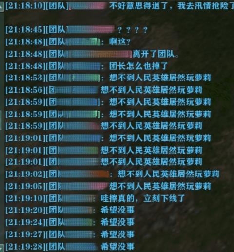 河南暴雨令人揪心(剑网3玩家连夜呼吁西山居开放募捐通道)