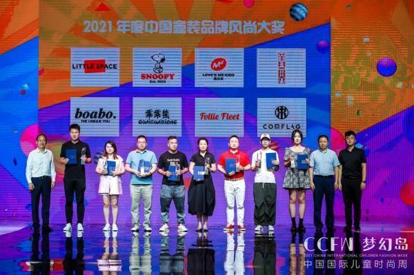 第四届中国国际儿童时尚周圆满闭幕-家庭网