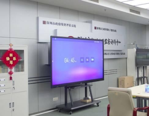 深圳市政务服务数据管理局安装的洲明LCD会议一体机
