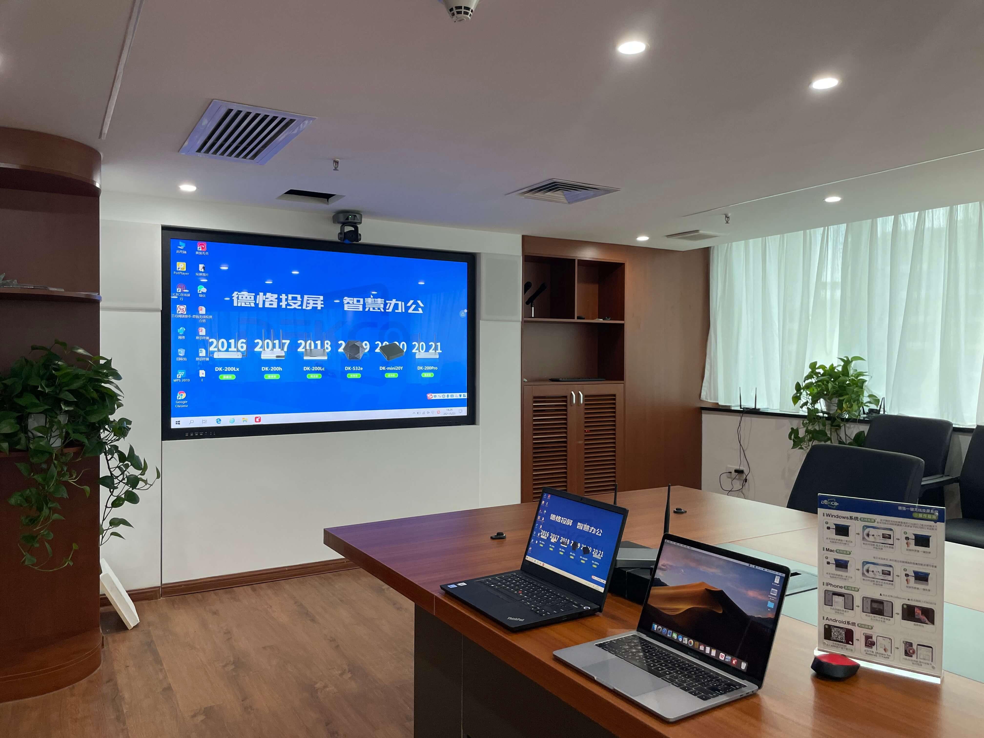 笔记本电脑信号投屏到电视或投影机上显示,简单好用的办法!