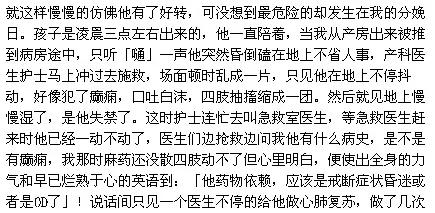 """图片[31]-完美刘涛,求你""""真实""""一点-妖次元"""