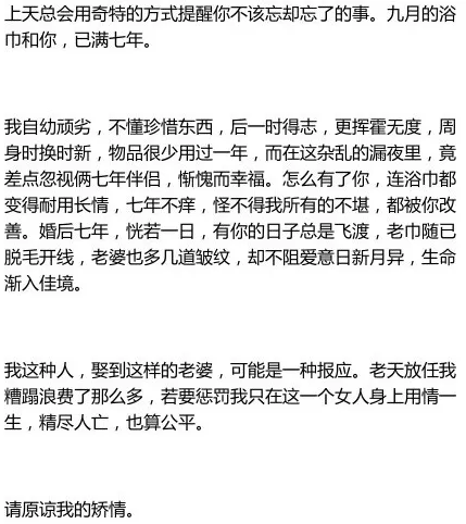 """图片[42]-完美刘涛,求你""""真实""""一点-妖次元"""