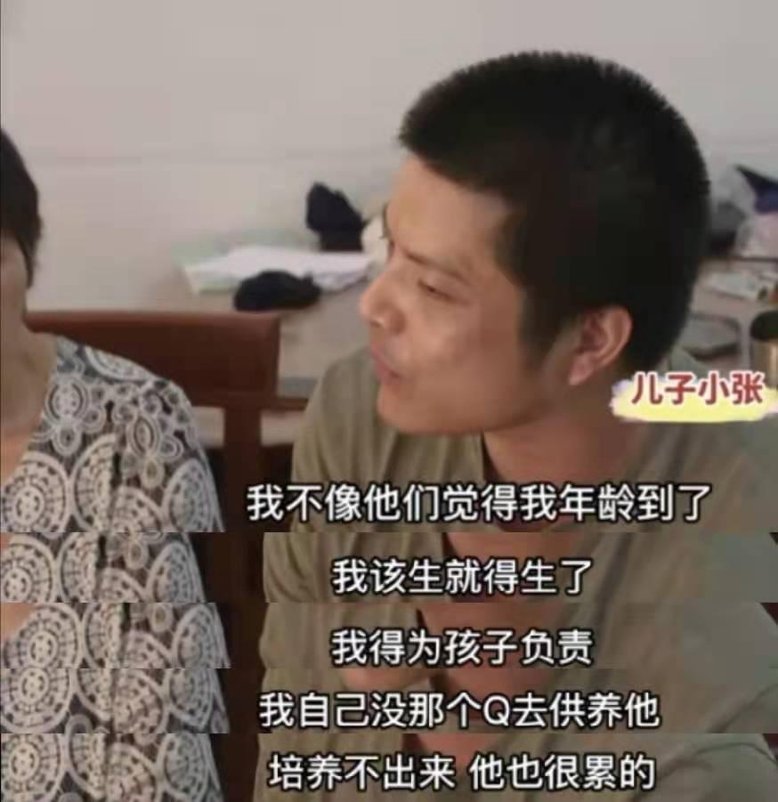 儿子40岁仍不结婚,父亲想了个招儿:他把自己的情人介绍给儿子
