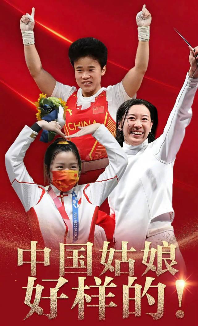 网友与奥运冠军搞笑互动:走错片场的假粉丝,搞混谌利军和李发彬