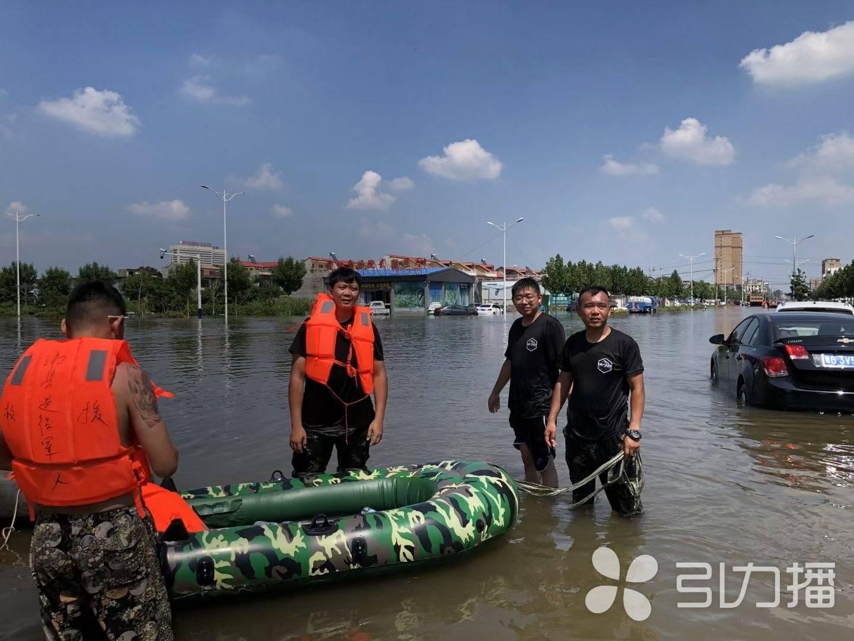 千里驰援河南新乡,昆山退役军人组团救出落水群众8人转移67人