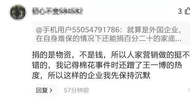 鸿星尔克捐赠遭质疑?老板吴荣照发声:别神话我们,别困扰同行!
