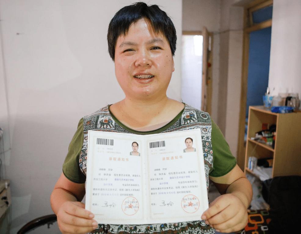 因经济和观念问题女子被父亲3次烧毁录取通知书40岁才圆大学梦_汤晓艳