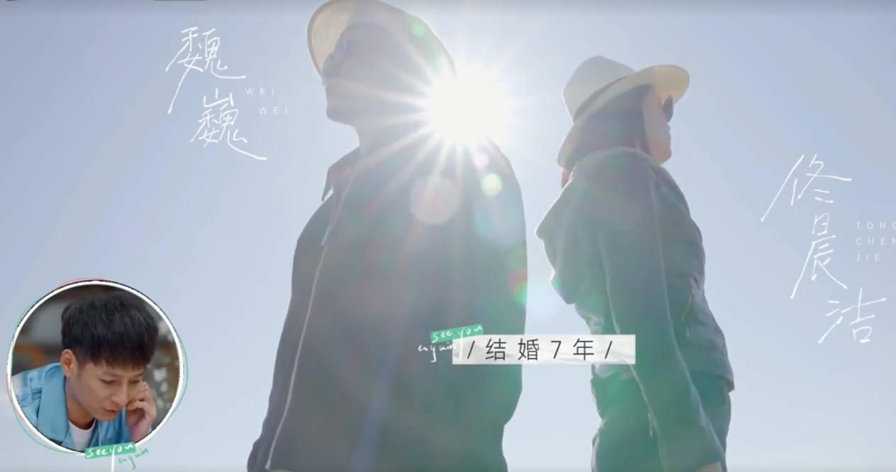 图片[1]-离婚综艺《再见爱人》首播,汪涵的同事不满二婚老婆7年不生孩子-番号都