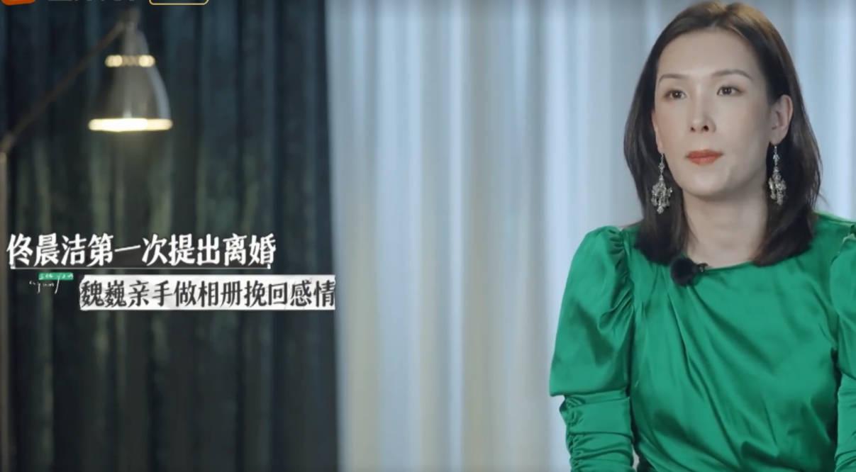 图片[3]-离婚综艺《再见爱人》首播,汪涵的同事不满二婚老婆7年不生孩子-番号都